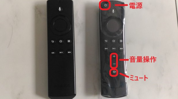Fire TV stick 比較