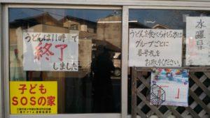 須崎食料品店5