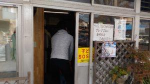 須崎食料品店2