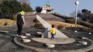 松軒山公園2