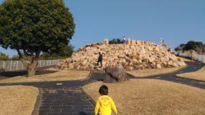 松軒山公園
