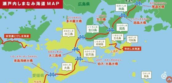 しまなみ海道 MAP