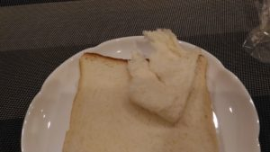 一本堂食パン3