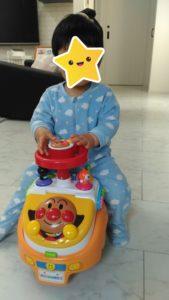 よくばりビジーカー 1歳②