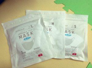 エアリズムマスク3種類