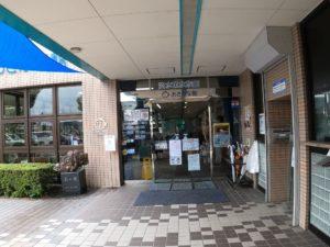 おさかな館 入口