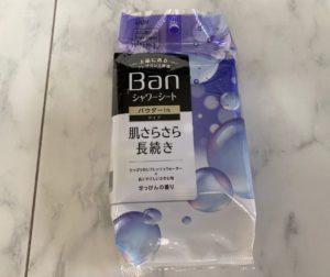 ban さっぱりシャワーシート