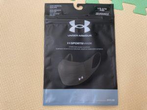 UAマスク パッケージ